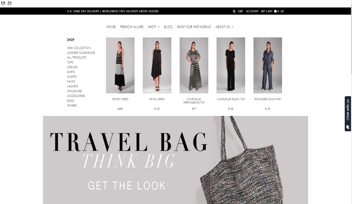 better software ecommerce luxury products